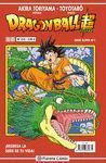 DRAGON BALL SERIE ROJA Nº 212