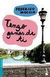 TENGO GANAS DE TI (2ªPARTE) A TRES METROS DEL CIELO
