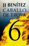 HERMON. CABALLO DE TROYA 6