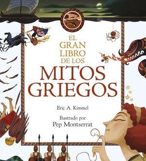 EL GRAN LIBRO DE LOS MITOS GRIEGOS