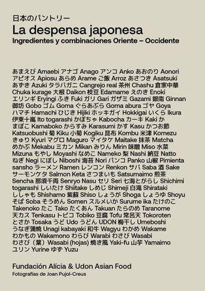 LA DESPENSA JAPONESA