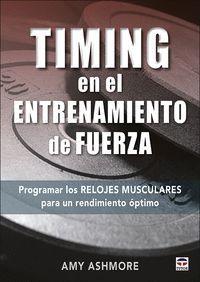 TIMING EN EL ENTRENAMIENTO DE FUERZA