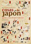 COSAS DE JAPON NE