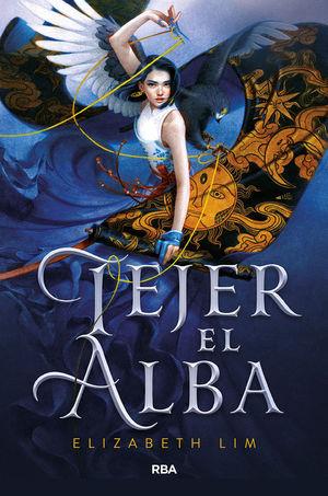 TEJER EL ALBA 1