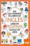 MIS CIEN PRIMERAS PALABRAS EN INGLES - PEGATINAS