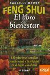 FENG SHUI EL LIBRO DEL BIENESTAR