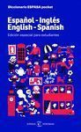 DICCIONARIO ESPASA POCKET. ESPAÑOL - INGLES. ENGLISH - SPANISH
