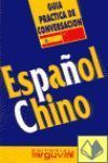 ESPAÑOL-CHINO GUIA CONVERSACION