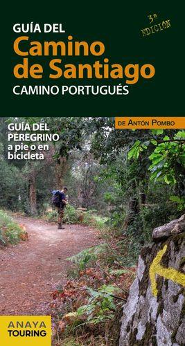 GUIA DEL CAMINO DE SANTIAGO. CAMINO PORTUGUES