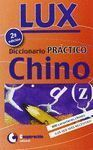 DICCIONARIO PRACTICO LUX CHINO-ESPAÑOL