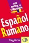 RUMANO ESPAÑOL  -GUIA CONVERSACION