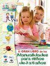 GRAN LIBRO MANUALIDADES PARA NIÑOS DE 3 A 6 AÑOS